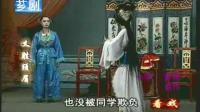 芗剧——义胜须眉_H264高清_480x360_合并文件