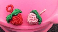 淘宝玲珑绳艺阁:最新小草莓教程