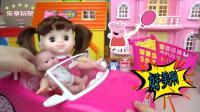 小猪佩奇和宝露露一起去玩具超市购买美发用品-乐享玩聚