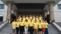 《易品三国》之北京培训行业联合会沙龙(A)