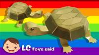 小猪佩奇寻找海洋生物乌龟! 梁臣的玩具说 20170820