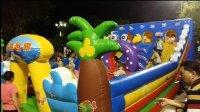 亲子互动游戏《儿童乐园游乐场18》充气城堡海洋波波球滑滑梯太空沙百变沙玩转汽车总动员 全民健身广场舞蹈