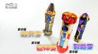 【玩家角度】巨神战击队 豪华 巨神变 破天变 裂地变 收纳袋套装 玩具