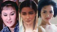 青年电影馆198:五位扮相最风骚的女影星