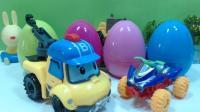 变形警车珀利 巴奇变身拆小猪佩奇系列奇趣蛋 惊喜蛋