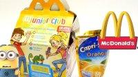 玩具超市闪电麦昆小黄人