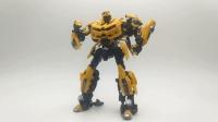 莽姆森变形金刚23-MPM03大黄蜂