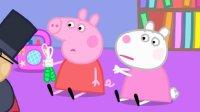 宝宝学拼音汉字和识字 第十七课 小猪佩奇粉红猪小妹