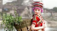 TSH视频-贵州织金经典苗族山歌11