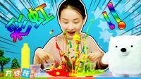 方块熊 手工DIY 牛奶的彩色漩涡实验