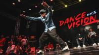 南贤俊 - Dance Vision vol.5 Popping 裁判表演