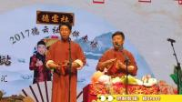 20170729烧饼曹鹤阳北京专场之为《战狼》打广告