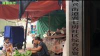 一个神奇的市场--滨江襄七房农贸市场菜场