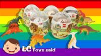 恐龙奇趣蛋总动员!拼装兔子玩具