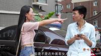 贵州话: 老公把老婆放车上的纸一夜用完, 老婆不饶人