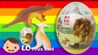 恐龙末日奇趣蛋总动员!尾锤龙和翼龙拼装袋鼠玩具