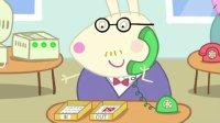 宝宝学拼音汉字和识字 第十九课 水晶宫的秘密 小猪佩奇粉红猪小妹