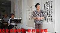 京剧 霸王别姬 郭桂英演唱 夏津 银城街道办 文化站