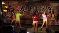 2018中文DJ舞曲串烧(4)预定版