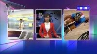 U-Caster 展示 | 体育新闻 | 多窗口同屏调度 字幕 虚拟演播室 直播