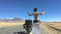 芒果看天下 预告:骑行中国穿越无人区,体验现实版冈仁波齐
