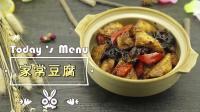 家常豆腐的做法之中国美食节目