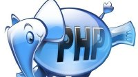 PHP的数据类型 源码调试
