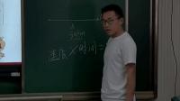 罗园老师的数学课