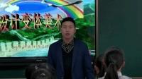 王升老师在讲美术字的创作