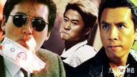 回顾香港30年警匪片发展: 江湖仍在, 热血不减! #大鱼FUN制造#
