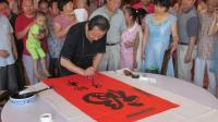 著名六体(楷行草隶篆金)书法大师张月新作品鉴赏--背景音乐《西湖春晓》