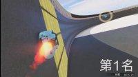 亚当熊GTA5 特殊载具竞速新地图,火箭狂雷水路烈焰