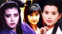 30位香港女星现状, 不婚不育是主流? 你的女神都怎么了!