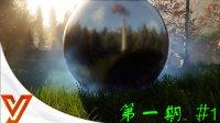 痛苦之地 #1 丨 仿逃生2恐怖类风格路线 丨 大圆球进入颠倒的世界 丨第一期