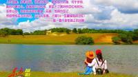 三人行●电视台暑假旅行专题: 新疆(传奇队长)+呼伦贝尔(潘依然队长)连线节目
