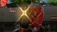 萝卜吐槽番外-PSP假面骑士超巅峰英雄 超级英雄模式(1)
