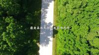 04最美森林天路航拍片花: 黑蒙边境环游记[爱@侣途]