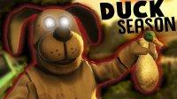【大丁丁VR】经典打鸭子, 但是很恐怖| Duck Season| htcvive VR游戏