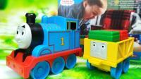 托马斯玩具小火车的新车厢