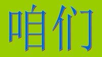 PHP集成环境服务控制面板介绍