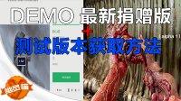 蔑视 Scorn 丨 重口味Scorn恐怖游戏DEMO中文界面测试实况解说 丨 DEMO版领取方式教程 丨 1080P画质