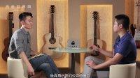 《对话国琴领袖》第二集:这个中国吉他品牌常上电视,他们想做吉他届的小米