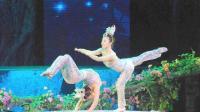 TSH视频-贵阳白云舞蹈-中国美