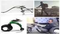 【欧美疯】科技与未来-你从未见过的自行车