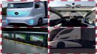 【欧美疯】科技与未来-未来智能卡车张啥样?