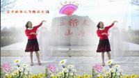 三友矿山广场舞【养育的恩典】基督教舞蹈原创32步