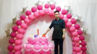 丘丘气球拱门免费视频教程:星星气球拱门