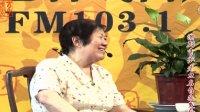 《明星面对面》访谈嘉宾(第31期)-朱楚珍