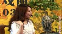 《明星面对面》访谈嘉宾(第32期)-詹春湘