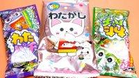 日本明治棉花糖型泡泡糖